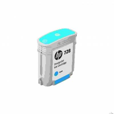 Cartucho de Tinta HP 728 Ciano PLUK 40 ml.